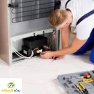 شركة صيانة الثلاجات بالدمام -خدمة مميزة للتواصل 0537888409