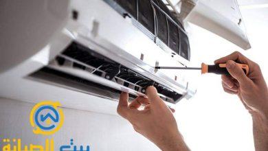 Photo of بيت الصيانة أفضل شركة تنظيف مكيفات بالدمام – 0537888409