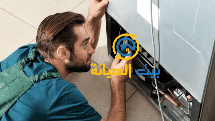 شركة صيانة ثلاجات هيتاشي مكة